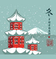 winter mountain landscape with japanese pagoda