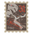 halloween postage stamp vintage style vector image