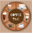 with coffee drinks vector image