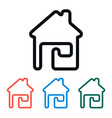Simple Home Icon vector image