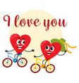 i love you - greeting card design with heart vector image