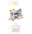 calendar for 2015 may vector image vector image