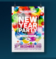New year party celebration poster vector image