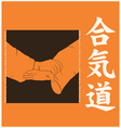 Booklet of hand of fighters and hieroglyph of vector image