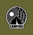 Camping logo Emblem for accommodation camp vector image