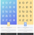Set Icons on the Theme of Modern Technology vector image