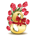 8 March Greetings Card with Tulips2 vector image vector image