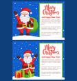 merry christmas happy new year santa bright poster vector image