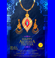 akshaya tritiya celebration sale promotion vector image vector image
