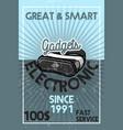 color vintage electronic gadgets banner vector image
