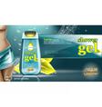 Digital aqua and yellow shower gel vector image