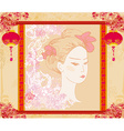 Abstract Beautiful geisha portrait vector image