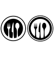 set food icon with kitchen utensil vector image