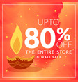 diwali festival dicount and offer banner with vector image