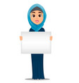 arabic woman holding blank sign cute vector image