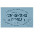 chongqing denim clothing tag vector image