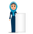 arabic woman standing near big blank sign cute vector image