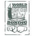 Boxing Monochrome Worn Print vector image