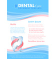 Dental document template vector image vector image