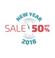 new year sale banner vector image