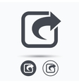 Share icon Send social media information vector image