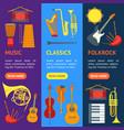 cartoon musical insrtuments banner vecrtical set vector image