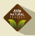 seal natural product guaranteed vector image