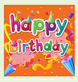 card template for birthday with ribbons background vector image