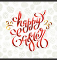 unique handwritten lettering happy easter on a vector image