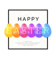 Modern background and poster happy easter vector image