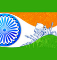 Indian Tricolor Background vector image vector image