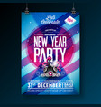 New year party celebration poster template vector image