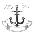 marine emblem with ribbon vector image