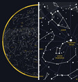 night sky with constellations russian designation vector image