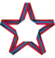 Star of color band vector image vector image