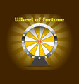 shine wheel of fortune in ochre color vector image