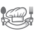 Chef hat with fork and spoon vector image