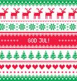 God Jul - Merry Christmas in Swedish Danish vector image