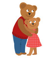 couple of bears hugging of vector image