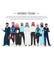 arab muslim business people teamwork cartoon vector image