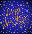 Happy New Year 2016 celebration poster banner or vector image