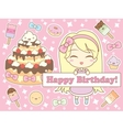 Happy birthday card in kawaii style vector image