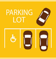 Parking zone conceptual vector image