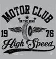 motorcycle club emblem graphic design vector image vector image