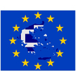 European Help for Greece vector image