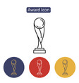 trophy icon isolated on white background vector image
