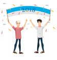 celebration of a new year people with banner vector image