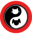 yin yang cat dog vector image