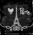 eiffel tower night paris vector image