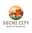Sochi light sunny city sea sun vector image